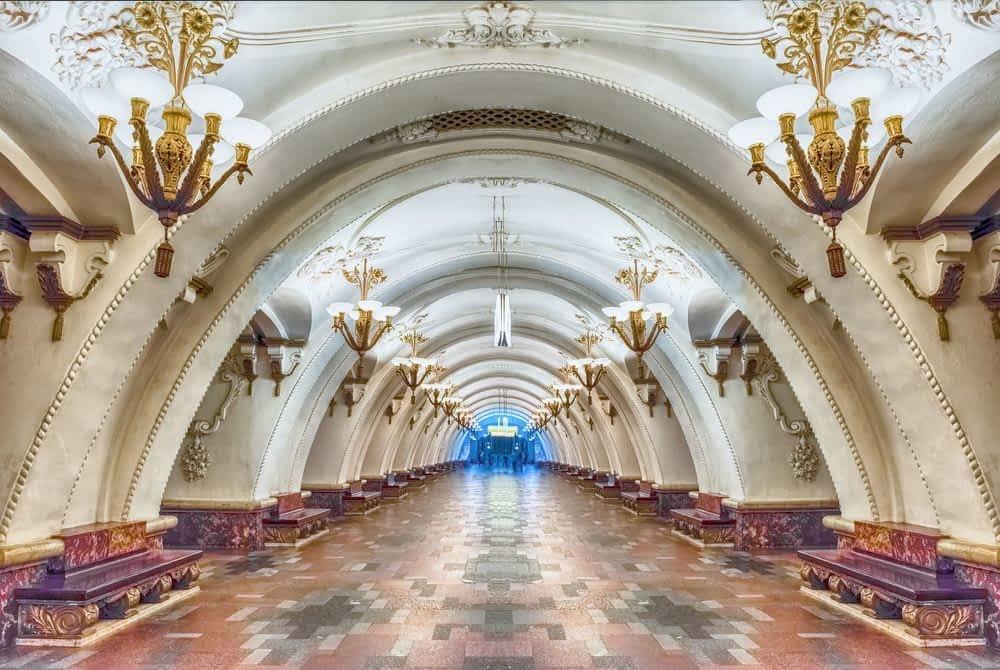 Arbatskaya Station Moscow