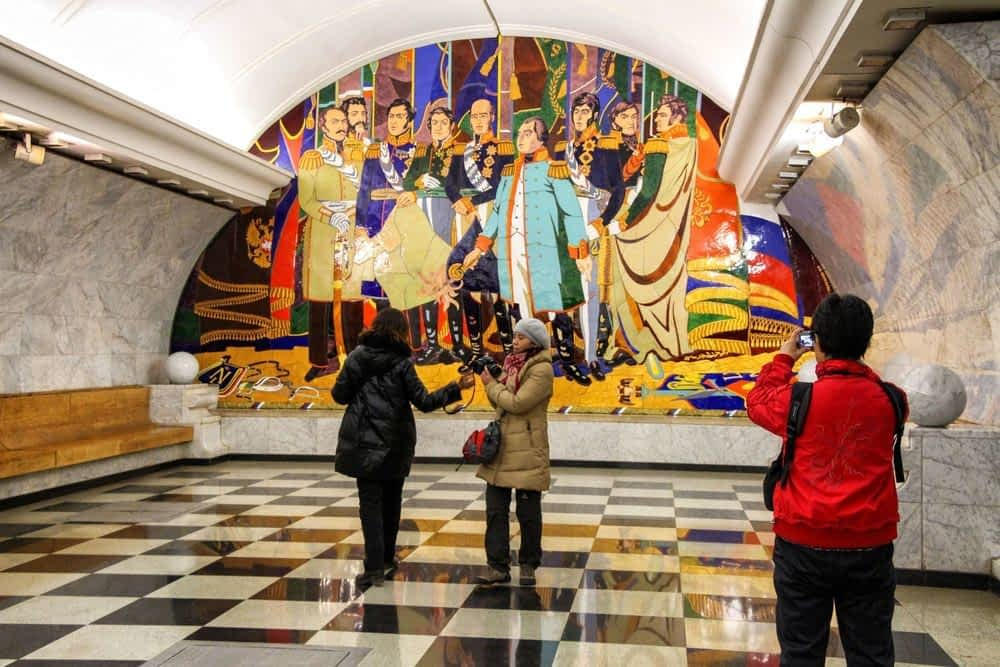 Musicians playing in Moscow Metro station